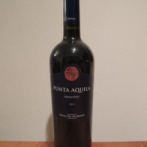 イタリア サレント半島の濃厚赤ワイン