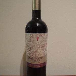 スペイン カタルーニャ地方赤ワイン