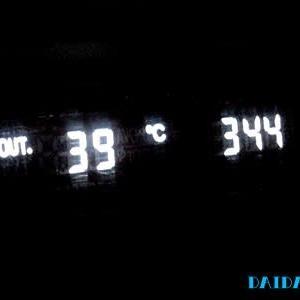 午後3時44分 39℃ 快晴