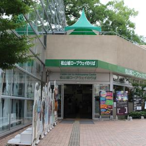 ガイドブックには載っていない!子連れで松山城観光を楽しむ5つの方法