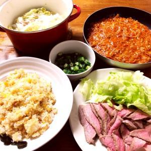 最近の晩御飯とコストコレポ(ワイドハイター、肩ロースすき焼き、裂けるチーズ、エリそでTOP)