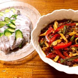 週末の晩御飯、学童お弁当、コストコレポ(トイレスタンプ、優しいラップ)