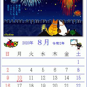 夜空に大輪の花火「ワード絵カレンダー・2020年8月」作品