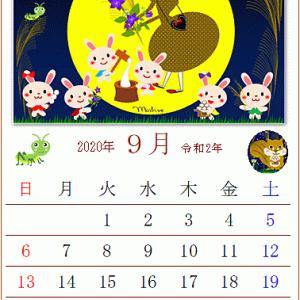 愛らしい兎さん達とお月見「ワード絵カレンダー・2020年9 月」作品