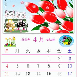 元気色のチューリップ「ワード絵カレンダー・2021年4月」作品