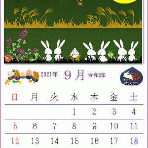 月と兎と秋の風情が美しい「ワード絵カレンダー・2021年9月」作品