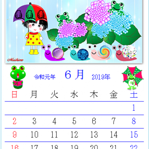 美しい紫陽花の「ワード絵カレンダー・2019年6月」作品