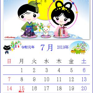 可愛い織姫と彦星の「ワード絵カレンダー・2019年7月」作品