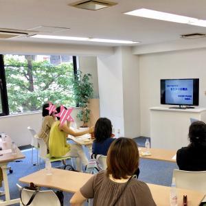 《1名追加OKです》8/2(日)「高校」セミナー@横浜《キャンセルが出ましたので》