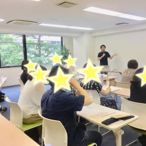 不登校生の高校進学セミナー&懇親会(ランチつき) 8/2(日)@横浜