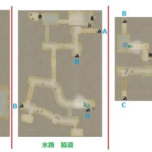 ラスニテ 英霊眠りし道 水路 第3の間MAP