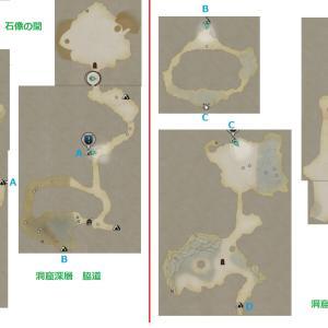 ラスニテ 英霊眠りし道 洞窟深層 第4の間MAP