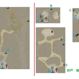 フェルヤナ 英霊眠りし道 井戸 第1の間MAP