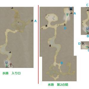 フェルヤナ 英霊眠りし道 井戸 第2の間MAP