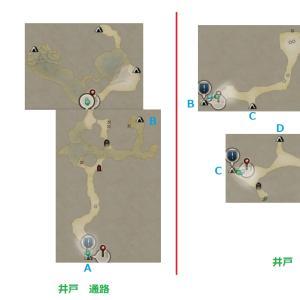 フェルヤナ 英霊眠りし道 井戸 第3の間MAP