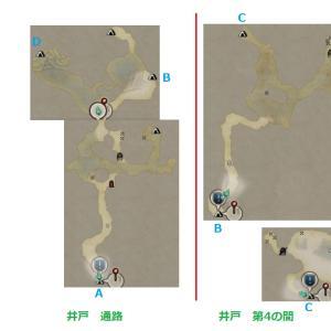 フェルヤナ 英霊眠りし道 井戸 第4の間MAP