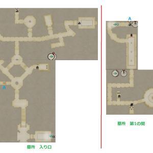 フェルヤナ 英霊眠りし道 第3区画 墓所 第1の間MAP