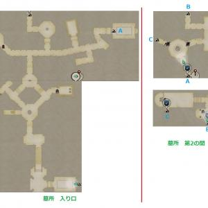 フェルヤナ 英霊眠りし道 第3区画 墓所 第2の間MAP