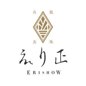 真珠の品質やコーディネート、劣化予防のメンテナンス、紛失予防の糸替えなど、えり正の特徴|神戸市