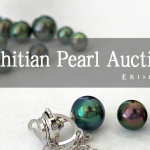 タヒチで真珠の入札会に特別参加。真珠の品質の見極め方・選び方をお教えします|神戸市北区 えり正