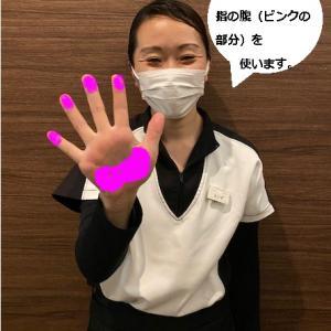 11日~17日出勤情報&おすすめシリーズ~番外編~