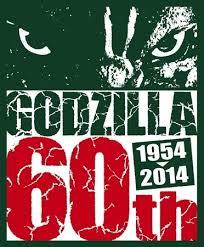 『 ゴジラ 』 生誕60周年! ということは、現実の第五福竜丸の被爆からも60年ということを忘れてはいけない!