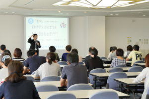 【最終情報】日本最大級の『不登校勉強会』を各地で開催!