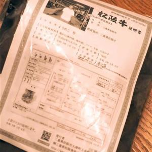 ◎A-5ランク松阪牛