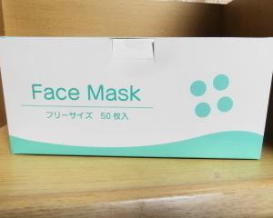 マスクや除菌スプレーが買えるようになってきた