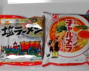 現代の袋麺の美味しさに気付きました