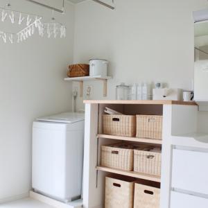 家事室と子供部屋の模様替え、その1