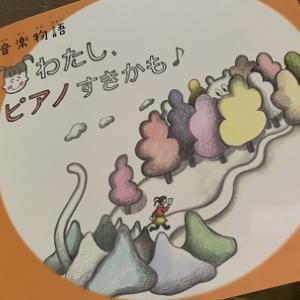 轟千尋さんと、小原孝さん、公開レッスン&レクチャーコンサート