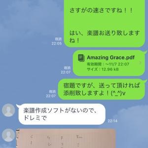 ■ハンパない向上心の持ち主!!