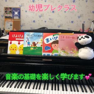 ピティナピアノステップ 名古屋栄秋季 「中学生娘と、おやこでれんだん」