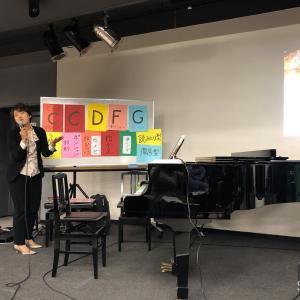 楽しく習ってじょうずになるために~山本美芽先生セミナー「ピアノ教本ガイドブック」