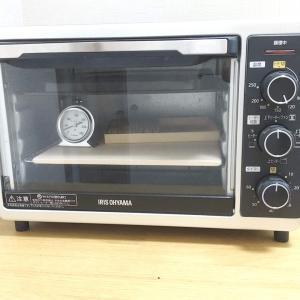 ポリマークレイはおうちで使っているオーブンで焼成できる