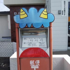 北海道に住んでいることを思い出させる ちょこっとしたひとコマ
