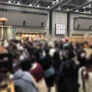 デザインフェスタVol.50・リポート(最終日編)