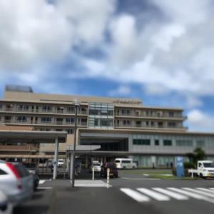 大きな病院に行ってみた