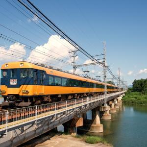 12200系臨時特急列車