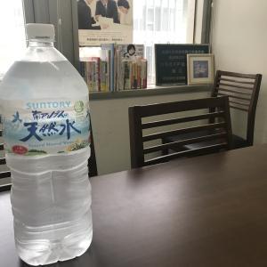 500mlの水を買うと、2Lの水がもらえる!?