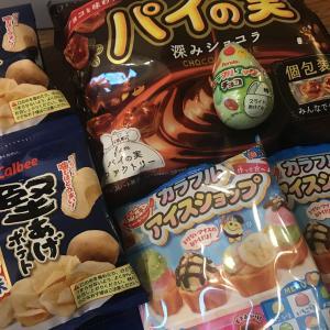 お菓子1,000円チャレンジスタート(*^^)v