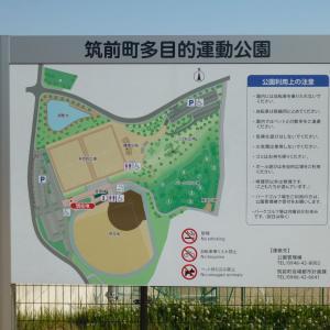 筑前町多目的運動公園