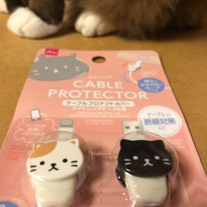 ケーブルプロテクトカバー 猫