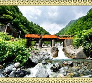 Uwajima(Ehime)Japanese sightseeing information