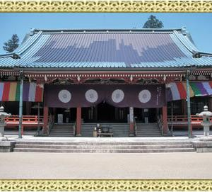 [Enryakuji Temple/Shiga]sightseeing information