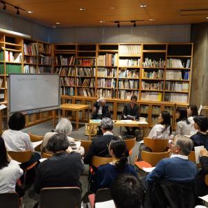 JIAの会議で上京