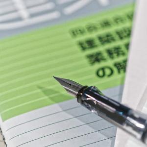 JIA住宅部会10月例会終わる。