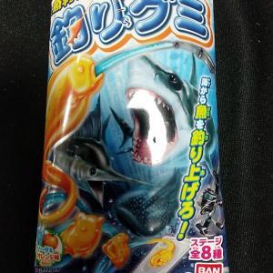 釣りグミ シークレットが出て魚ギョッーー!!