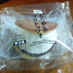 セブンの東京と神奈川限定販売のどらやきマリトッツォを食べてみた